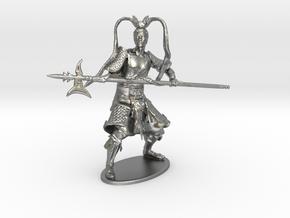 Lü Bu Miniature in Natural Silver: 1:60.96