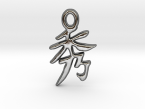 Chinese Elegant Pendant in Polished Silver