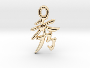 Chinese Elegant Pendant in 14k Gold Plated Brass