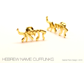"Hebrew Name Cufflinks - ""Daniel"" in 18K Gold Plated"