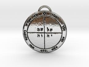 Fifth Pentacle of Mercury in Premium Silver