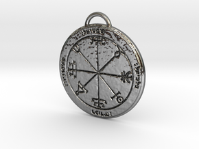 Second Pentacle of the Sun in Fine Detail Polished Silver
