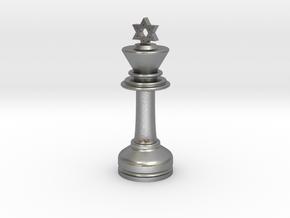 MILOSAURUS Chess MINI Star of David King in Natural Silver