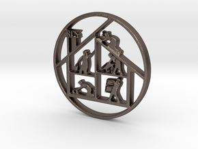 RCS Logo - Ring of Fire in Polished Bronzed Silver Steel: Small