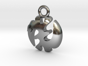 Gye Nyame Solid Heart Pendant Small in Polished Silver
