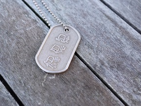 All-Terrain Tag in Stainless Steel