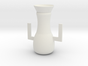 Vase in White Natural Versatile Plastic: Medium