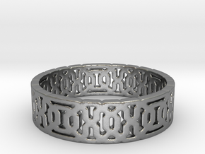 Chromos Ring (size 4-10)  in Raw Silver: 7 / 54