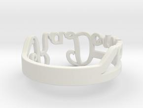 Model-e8a2e00f263e61637ddd8de6e752c819 in White Natural Versatile Plastic