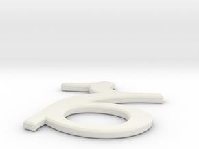 Model-fef28e9c4bd499fbd891c99aa8af3c76 in White Strong & Flexible