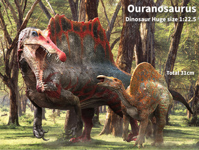 Ouranosaurus (31cm / 1:22.5) in White Strong & Flexible