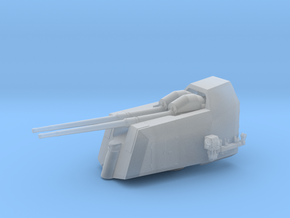 1/96 DKM Flak 10.5 cm SK C/37 in Smooth Fine Detail Plastic