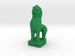 Shi 獅 Foo Dog Imperial Guardian Lion  in Green Processed Versatile Plastic
