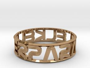 "Parallelkeller Ring ""Round'n'Round"" 01 in Polished Brass: 10.25 / 62.125"