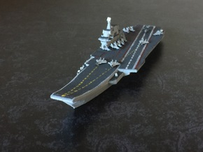 PLA[N] 001A Carrier (2016), 1/1800 in White Natural Versatile Plastic