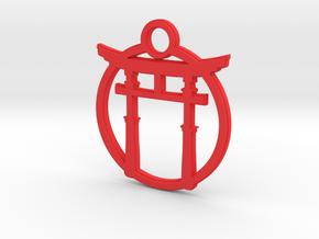Torii Keychain in Red Processed Versatile Plastic