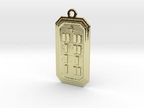 OTRUPONSA in 18k Gold Plated Brass