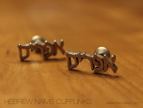 "Hebrew Name Cufflinks - ""Efraim"" in Stainless Steel"
