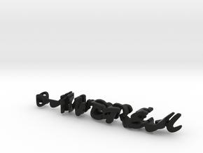 Twine ANDREA/HECTOR in Black Natural Versatile Plastic