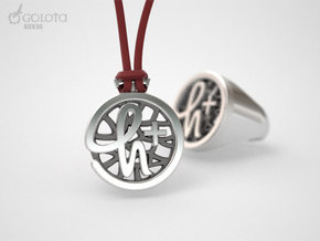 Transhumanism Pendant in Natural Silver