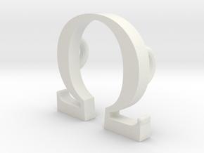 Greek Jewelry - Omega Pendant in White Natural Versatile Plastic