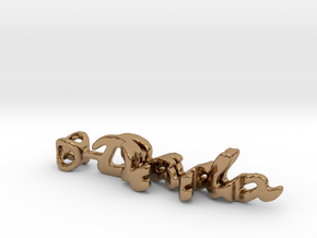 Twine Dado/Edo in Polished Brass