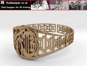Personalised Classical Greek Curve Bracelet in Polished Brass
