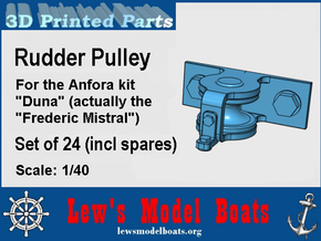 FM-Rudder-chain-pulley-24-1@40scale in White Strong & Flexible: 1:40