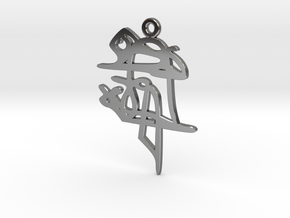 Egyptian Hieroglyphics Earring (LOVE) in Fine Detail Polished Silver