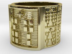 OJUANIBOKA Ring Size 14 in 18k Gold Plated Brass