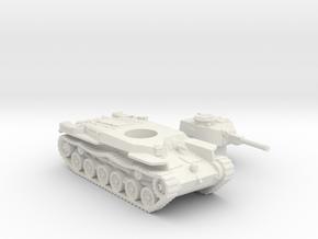 ShinHoTo Tank (Japan) 1/100 in White Natural Versatile Plastic
