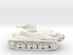 Hotchkiss tank (French) 1/100 in White Natural Versatile Plastic