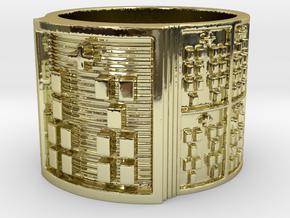 IKAROSO Ring Size 14 in 18k Gold Plated Brass