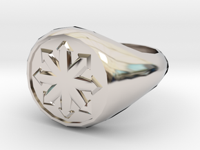 Men's Chaos Signet Ring in Rhodium Plated Brass: 8 / 56.75