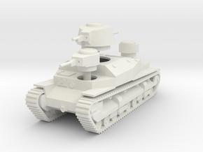 1/100 Type 95 Ro-Go in White Natural Versatile Plastic