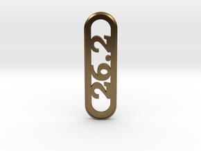 Marathon Gift -  26.2 Running Keychain in Natural Bronze