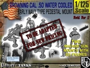 1-125 USN Cal 50 M2 WC & Crew Set1 in Transparent Acrylic
