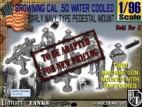 1-96 USN Cal 50 M2 WC & Crew Set1 in Transparent Acrylic