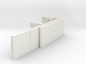 Vertical Valance Clip 1 1/2 A - 3 in White Strong & Flexible