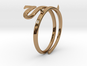 Cute Devil Ring in Polished Brass: 1.75 / -