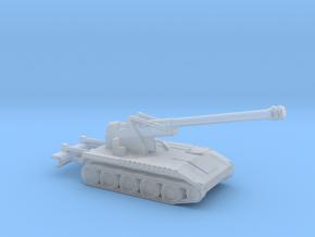 160 Scale M110A2 8 Inch Gun in Smooth Fine Detail Plastic