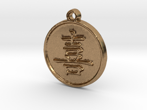 Happiness - Traditional Chinese (Pendant) in Natural Brass