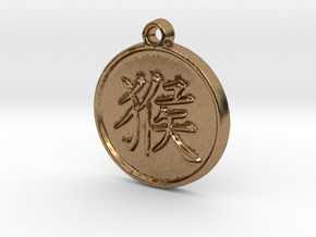Monkey - Traditional Chinese Zodiac (Pendant) in Natural Brass