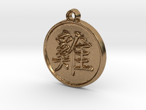 Rooster - Traditional Chinese Zodiac (Pendant) in Natural Brass