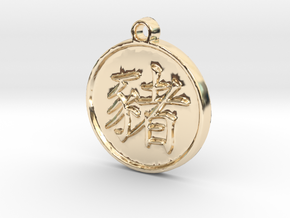 Boar - Traditional Chinese Zodiac (Pendant) in 14K Yellow Gold