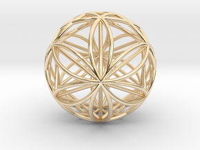 """Double Hexasphere w/nested Hexahedron 2.2"""" (nb) in 14K Yellow Gold"""