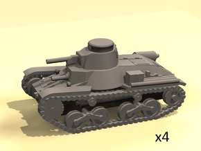 1/144 Ha-Go Type-95 tank in Smooth Fine Detail Plastic
