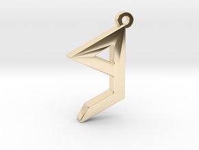 Letter BEYT - Paleo Hebrew - With Chain Loop in 14K Yellow Gold