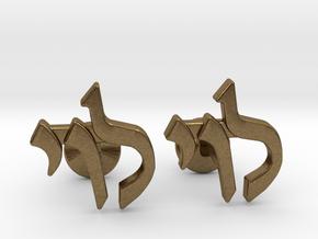 "Hebrew Name Cufflinks - ""Levi"" in Natural Bronze"
