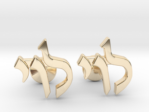 "Hebrew Name Cufflinks - ""Levi"" in 14K Yellow Gold"